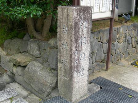 ねねの道10.jpg