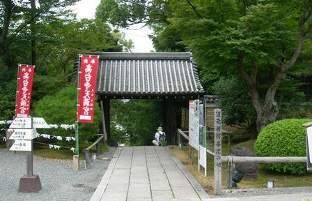 ねねの道22.jpg