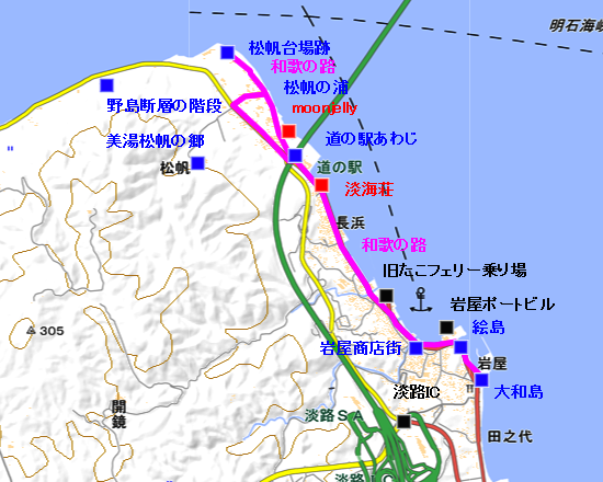 地図 和歌の路1.png