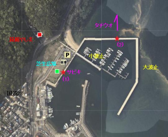 地図 炬口漁港埋立地2.png