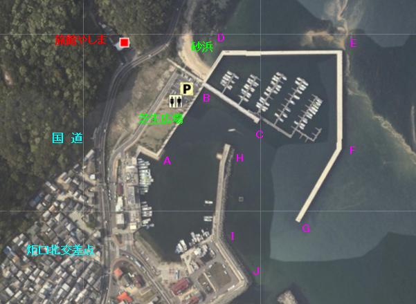 地図 炬口漁港埋立地3.png