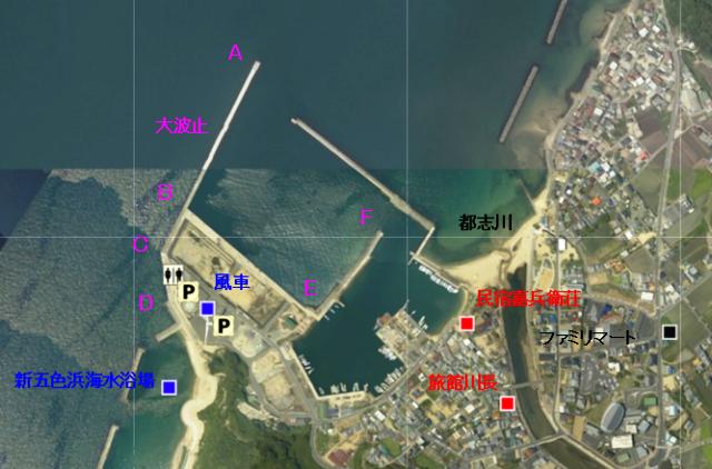 地図 都志港埋立地.png