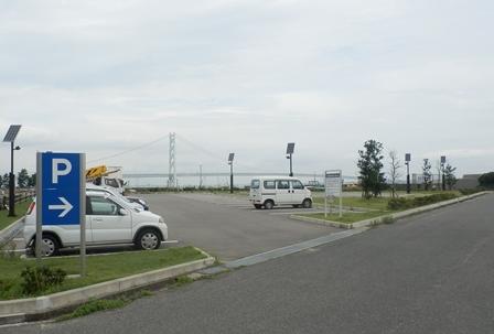 大和島.jpg