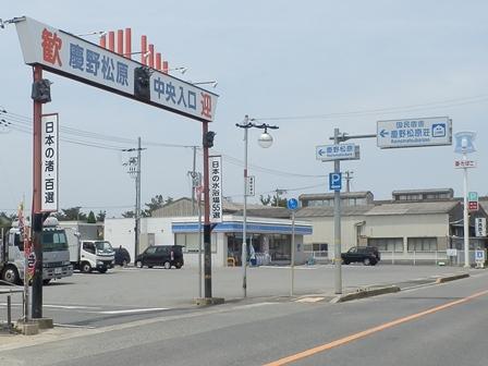 慶野松原海水浴場2.jpg