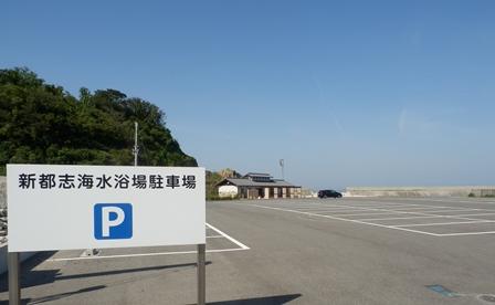 新都志海水浴場.jpg