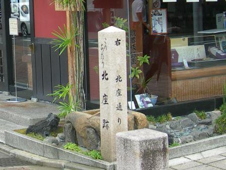 祇園白川6.jpg