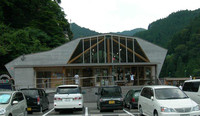 祖谷ふれあい公園1.jpg