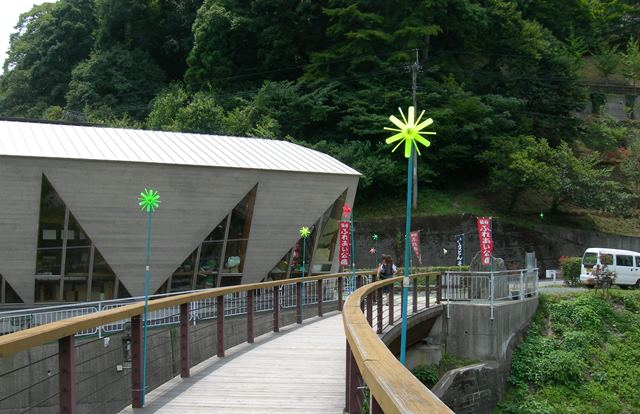 祖谷ふれあい公園4.jpg
