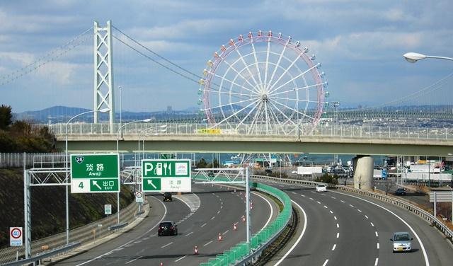 神戸淡路鳴門自動車道1.jpg