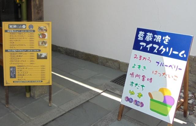 脇町17.jpg
