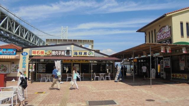 道の駅あわじ4.jpg