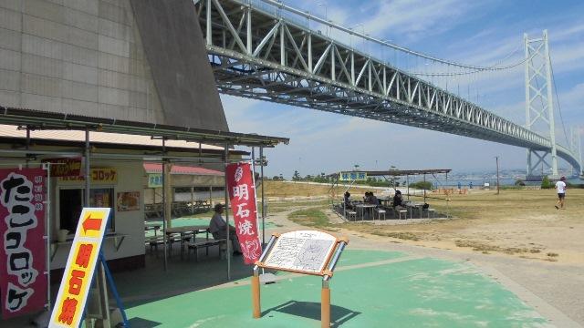 道の駅あわじ7.jpg