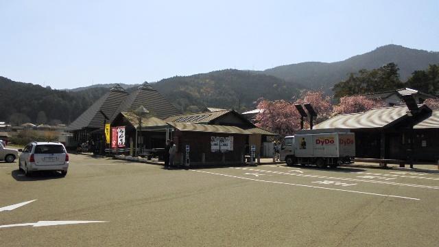 道の駅温泉の里神山3.jpg